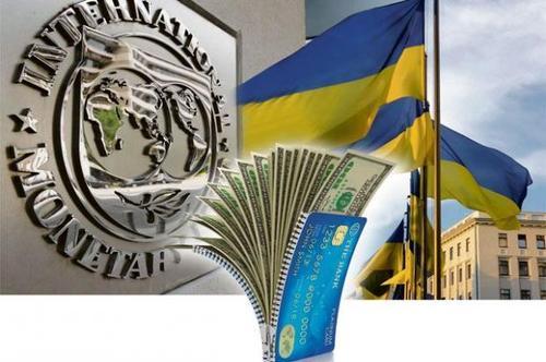 МВФ наголошує на важливості професійної незалежності нового глави НБУ