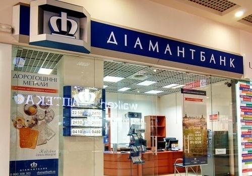 НБУ признал неплатежеспособным банк Жвании