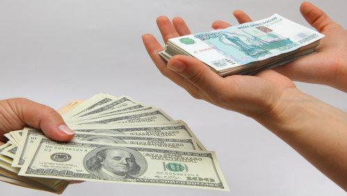 Рубль обвалился к курсу доллара