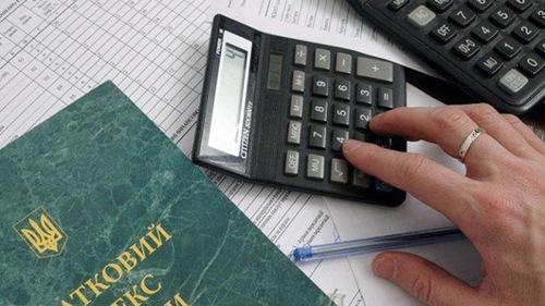 Украинцам предложат стать налоговыми агентами за 25 тысяч гривен