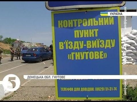 """На пункте пропуска """"Гнутово"""" 1 мая родила женщина"""