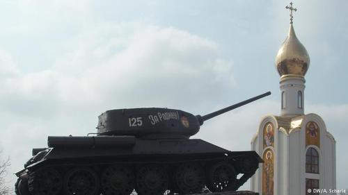 Российские войска в Приднестровье: что меняет решение КС Молдавии