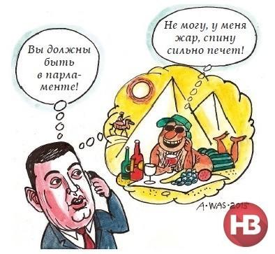 За прогулы с нардепов высчитали почти 2 млн грн