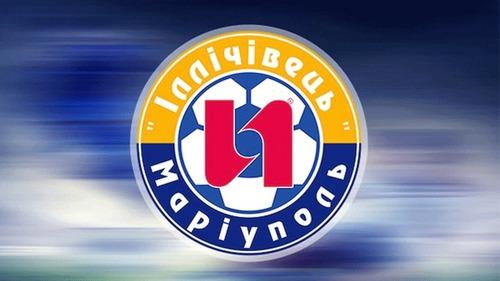 """Футбольный клуб """"Ильичевец"""" переименуют в """"Мариуполь"""""""