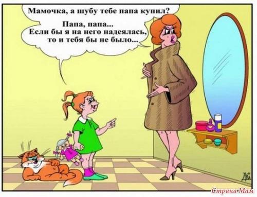 Шо будем шить? - Платье! - Талия и бюст - свои или наши?