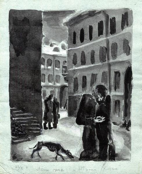 Толкователь: «Зарабатывают шакалы»: дневники блокадников Ленинграда