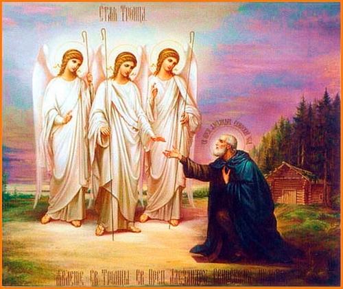 Троица 2017: обычаи, суеверия и приметы