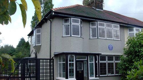 В доме Джона Леннона убили женщину и двоих детей