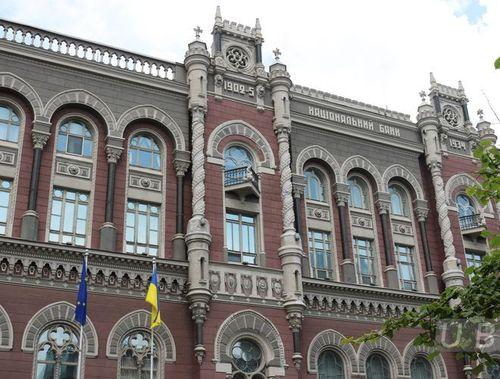 Украинские банки будут жестче проверять своих клиентов