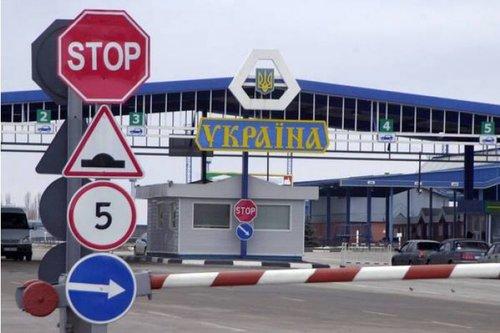 Украина и Молдова заключили соглашение о контроле общей границы