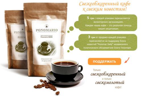 «Отчет Нашего проекта» - Олег Пономарь