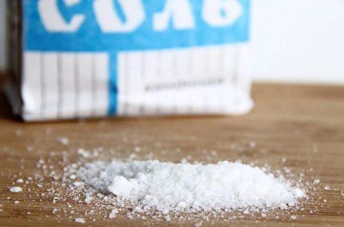 Плохая примета: что делать, когда рассыпалась соль?