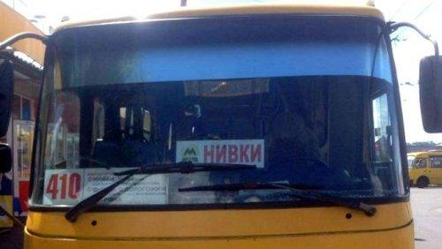 Кровавая драма в маршрутке. В Киеве водитель подрезал бойца АТО