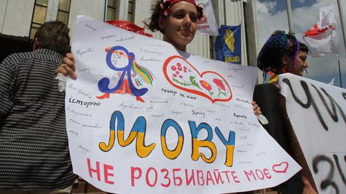 В Раду внесли новый языковой законопроект