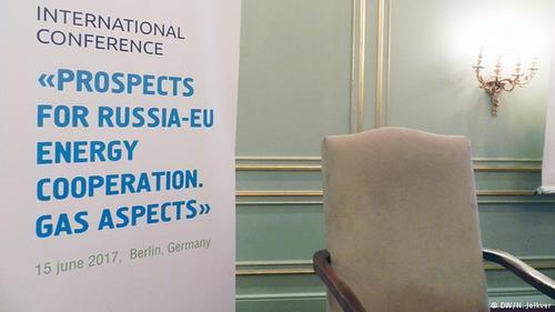 На международную конференцию Газпрома в Берлине никто из европейцев не пришел