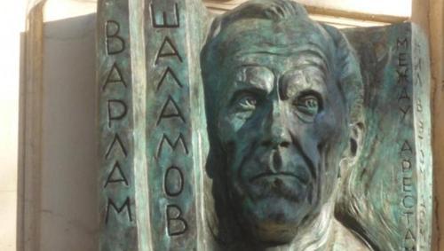 В день 110-летия Шаламова ТАСС перепутало Колыму с Крымом