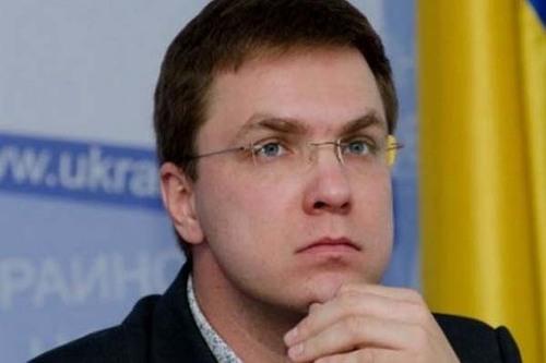 В европейских отелях планируют показывать украинские телеканалы