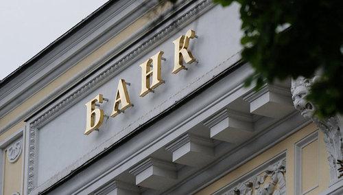 """В России инфляция из-за """"холодной погоды"""""""