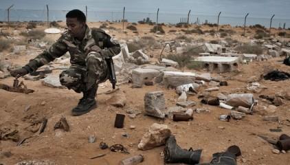В Ливии ракета упала на пляж, погибли люди