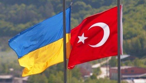 Турция анонсировала подписание с Украиной договора о ЗСТ