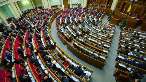 Сколько каждый украинец тратит на содержание Верховной Рады