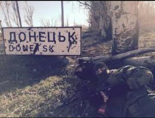 """""""С Днем города, Донецк!"""" - Лили Сова"""