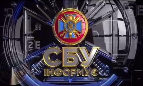 СБУ повідомила про підозру членам організованого угруповання у знищенні алюмінієвого комбінату «ЗАлК» в інтересах РФ