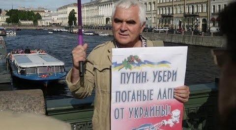 В Петербурге прошла серия антивоенных пикетов