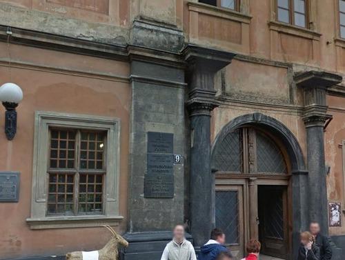 СБУ проводит обыски в управлении образования Львовского горсовета
