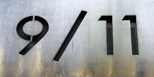 16 лет после 11 сентября: Реальность угрозы терроризма