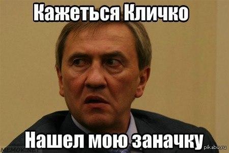 Черновецкого могут обменять на Саакашвили
