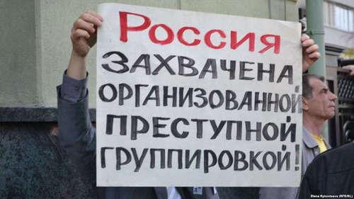 Крым как катализатор распада России