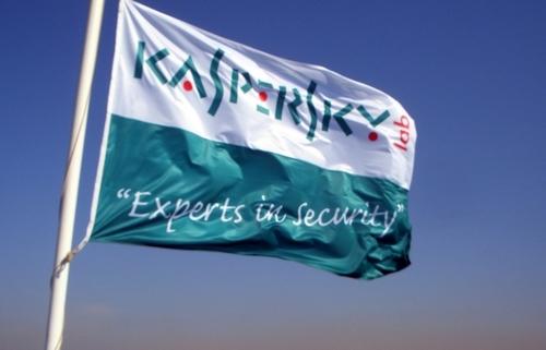 Конгресс США запретил использовать антивирус Касперского