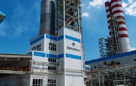 Украина ввела новые санкции против компаний РФ