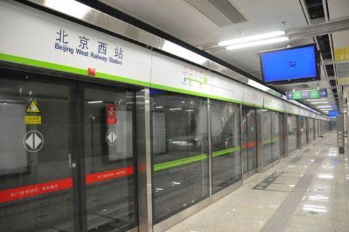 Китай запускает беспилотное метро