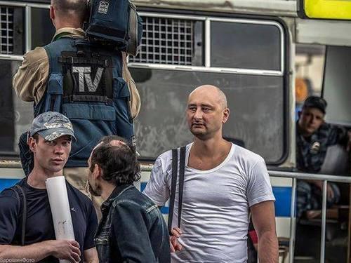 """""""Триггер опрокинулся, геркон залип..."""" - Аркадий Бабченко"""