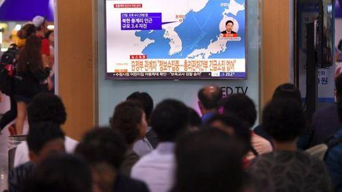 В Северной Корее зафиксирован подземный толчок