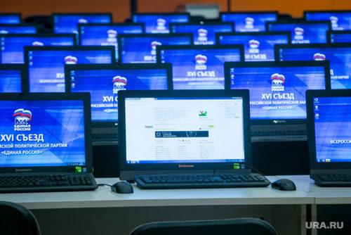 Арестованный США российский хакер заявил, что работал на «Единую Россию» и имеет доступ к секретной военной информации