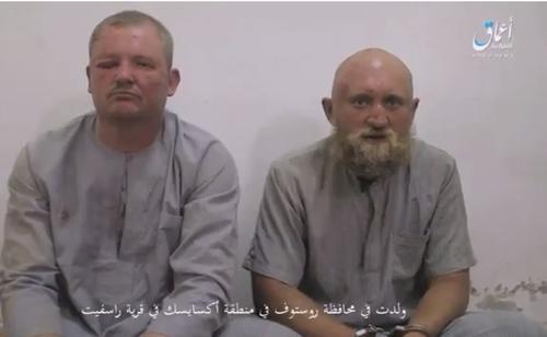 Пленных «ихтамнетов» в Сирии узнали, но своими не признали - Игорь Яковенко