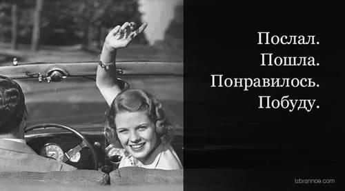 15 одностиший Леонида Либкинда