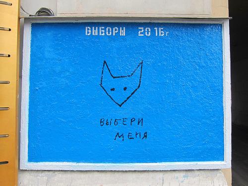 Толкователь: Российское поколение Z: аполитичное и преданное сетевым авторитетам
