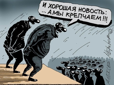 «Популизм о популизме» - Дмитрий Дубилет