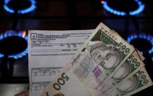 МВФ требует поднять цены на газ, а Украина сопротивляется