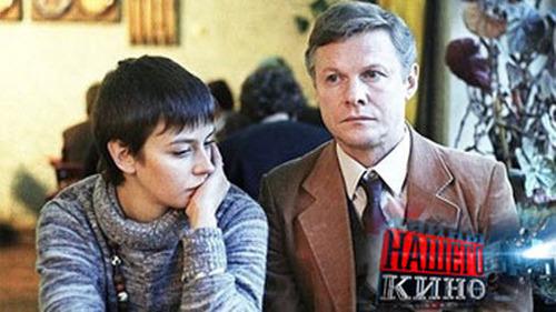 "Тайны советского кино - ""Зимняя вишня"""
