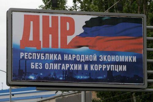 """""""Вместо Ахметова — Курченко"""" - Денис Казанский"""