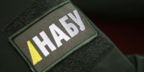 Сотрудники НАБУ обнаружили нарушения в работе министерства инфраструктуры Украины