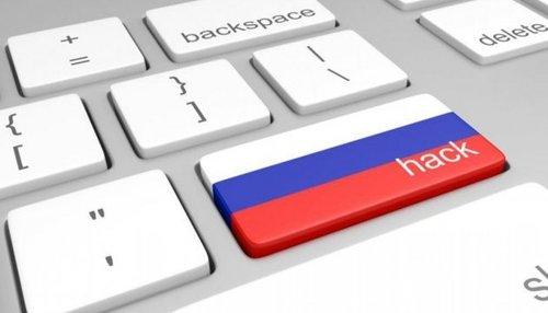 Составлен список «киберцелей» Кремля