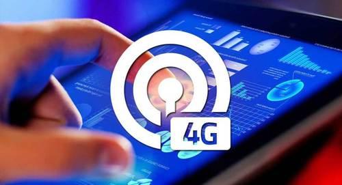 На запуск 4G в Украине выделят 7 млрд грн