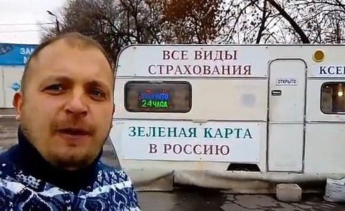 Артем Семеніхін, міський голова Конотопа, під Харковом (ВІДЕО)