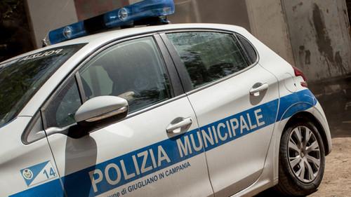 Власти Италии депортировали подозреваемую в подготовке теракта египтянку